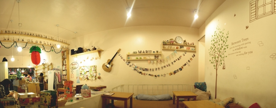 Cafe Maru Panorama