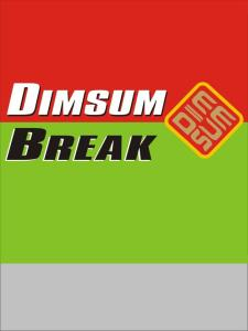 dimsum-break-logo